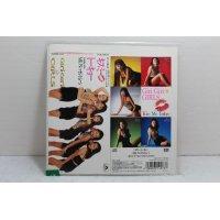 GIRI GIRI GIRLS Kiss Me Tokyo / MR.クレッセントムーン