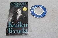 寺田恵子 Keiko Terada Dream Again
