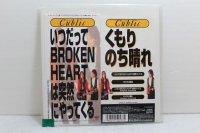 キューブリック Cublic いつだってBROKEN HEARTは突然にやってくる / くもりのち晴れ