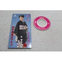 石上久美子 Kumiko Ishigami 雪桜