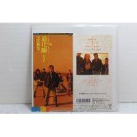 虎舞竜 The Tra-Bryu 道化師(ピエロ) / ヨコハマ・レイニーナイト