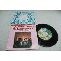 ディープ・パープル Deep Purple ハイウェイ・スター / ストレンジ・ウーマン
